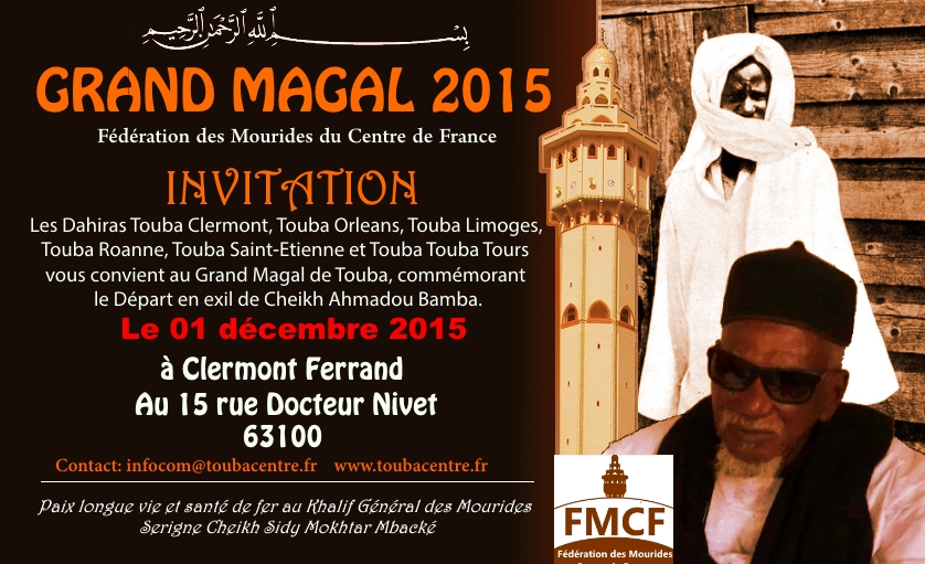 Invitation_Magal_2015_Recto